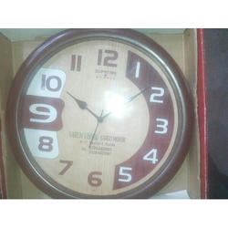 Supreme Quartz Wall Clock