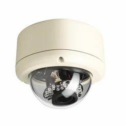 2 MP Day & Night IP Based CCTV Camera, Camera Range: 20 to 25 m