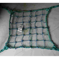PP Braided Safety Net