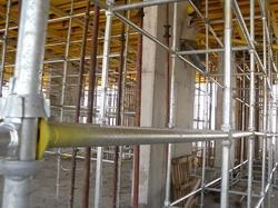 Scaffolding Products - MS Scaffolding Manufacturer from Pune