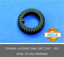 TOSHIBA e - STUDIO 2006, 2007, 2507 - 013 Gear, 33 T (6LJ78008000)