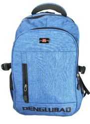 Sky Blue Shoulder Backpack