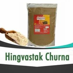 Ayurvedic Hingvastak Churna for Digestive Health - 1 Kg, Packaging Type: Pouch, Grade Standard: Medicine Grade