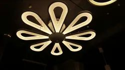 Decorative False Ceiling Lights