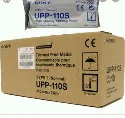 Printing Paper Upp-110s, GSM: 80 - 120, Size: 20m