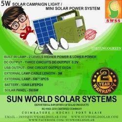 5W SOLAR CAMPAIGN LIGHT