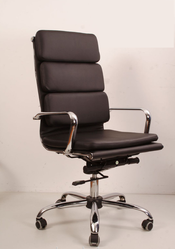 Ghosh Brown Conference Room Chair