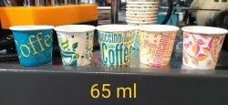 Paper Multicolor Printed Disposable Cup, Packaging Type: Carton