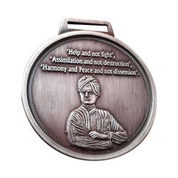 Antique Vivekananda Brass Medal