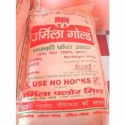Whole Wheat Chakki Atta