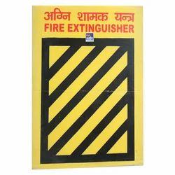 Fire Extinguishers Zebra Cross Sign Plate