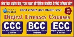 CCC Computer Course (NIELIT/DOEAC)