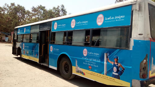 Standard Vehicle Branding Metro Bus Advertising Service, Normal, For Vehicle Branding