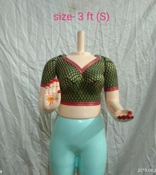 Fibre Mahalaxmi Body Small 3ft