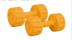 Dumbell Gym Set 1kg to 5 kg