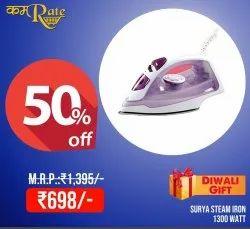 Surya Power(watt): 1300 Electric Irons, Type: Steam Iron