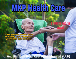 Attendant (W/B) Nursing Services, Meerut