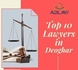 Top 10 Lawyers in Deoghar