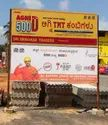 Sign Boards Advertising Service, In Local Area