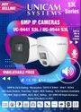 Unicam 6 Mega Pixel Camera