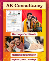 Marriage Registration / Court Marriage