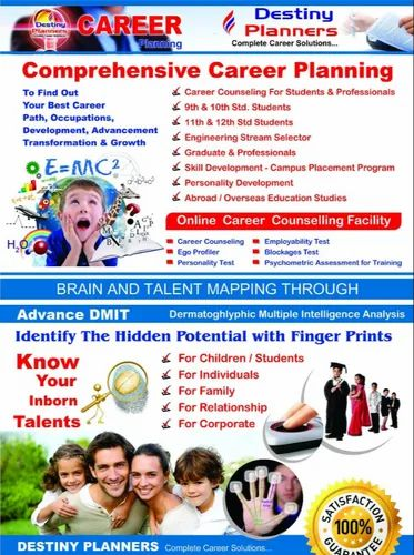Education Online Career Guidance Career Analysis For 10th Std Dtudents Id 22550926955