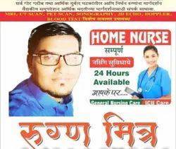 Nursing Care At Home, Nagpur
