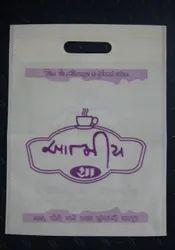60 GSM D-Cut Non Woven Bags