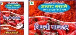 Red Chilli Powder, Grade Standard: Food Grade