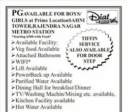 PG Services