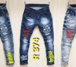 Denim Faded Funky Jeans