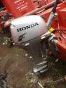 Used Honda Marine Outboard Engine