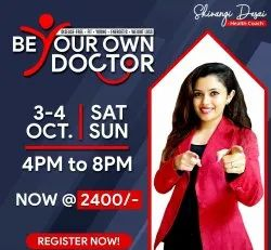 Unisex Online Be Your Own Doctor, Ahmedabad