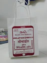 Loop Handle White Imported Mobile Shopee Bag, Capacity: 3 Kg, Size: 7*11