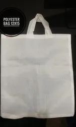 12x16 Inch Off White Cotton Carry Bag