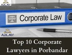 Top 10 Corporate Lawyers in Porbandar, Application Usage: Lawfirm