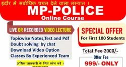 MP Police Constable Online Coaching 2020