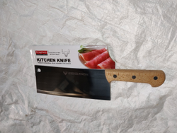 X Silver Fish Knife