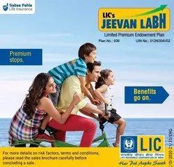 LIC Jeevan Labh