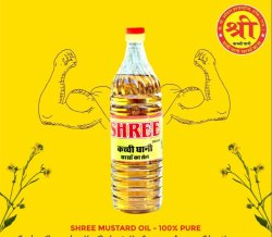 Shree Brand Mustard Oil 1 Ltr, Packaging Type: Plastic Bottle