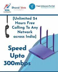 BSNL Bharat Fiber, Wireless LAN