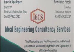 Industrial Electrical Consultancy & Services, in Nagpur