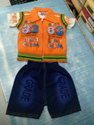 Kids Jacket & Short