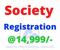 Private Society Registration Consultants, State And National, Memorandum of Association