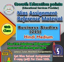 Growth Education Points Paper Nios Solved Business Studies -215 Assignment Pdf 2021-2022, Size: A-4 Size