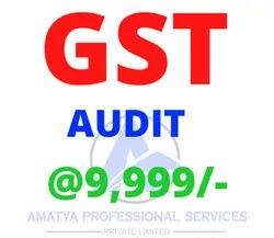 One-Time GST Audit