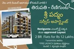 2 Br Flat For Rs 12 Lakhs Tirupati Beside Airport