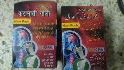 Karamati Goli, For Personal, Packaging Type: Bottle