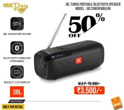 JBLTUNERFLBLINKIN 4.1 JBL Bluetooth Speaker