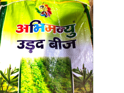 Natural Abhimanyu Urad Seed T-9